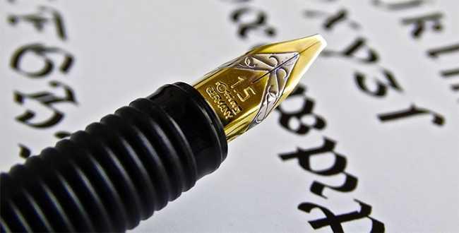penna testamento